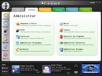 Un programa esencial - Iphone PC Suite