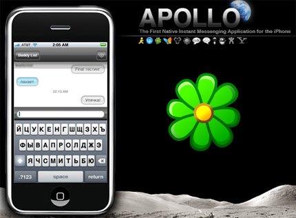 Apollo 1.02